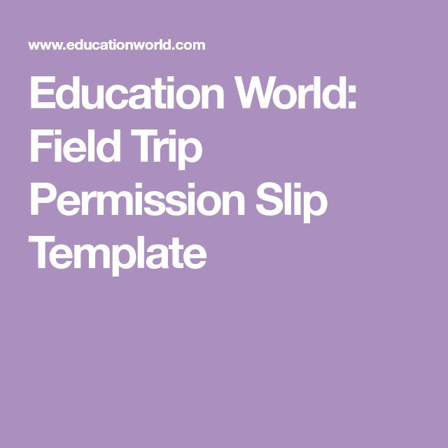 Более 25 лучших идей на тему «Field trip permission slip» на - permission slip template