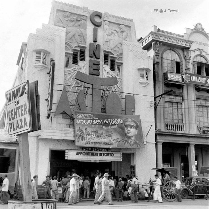 17 Best Images About Theatres On Pinterest: 17 Best Images About Old Philippine Theaters On Pinterest