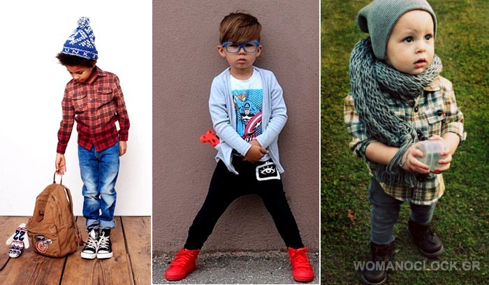 Hipster Kids: Styling Tips για Παιδικό στυλ με Άποψη! | Woman Oclock