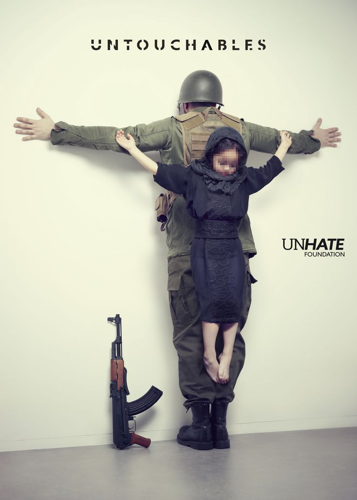 unhate-foundation-protecting-childhood-untouchables-print-366670-adeevee.jpg (1417×1984)