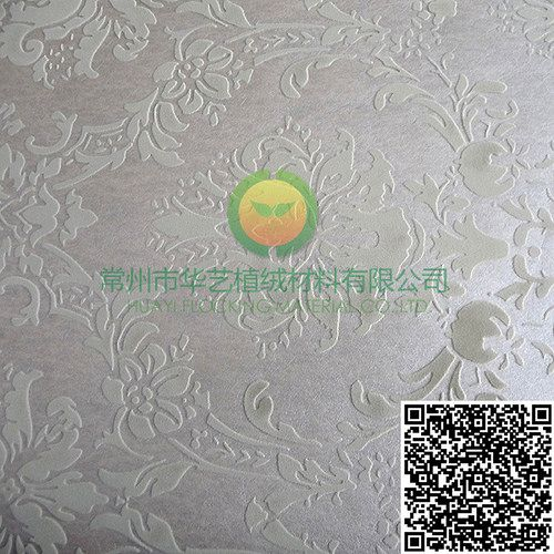 Huayi Flocked wallpaper ❤ Classic Style HYCS300104 ❤ Complete specifications & First-class quality