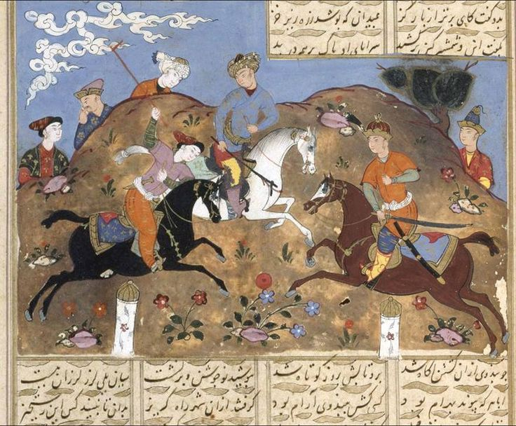 King Bahram playing polo. A rider in the field gets close with a drawn sword to slay him. From Shahname [Book of Kings].