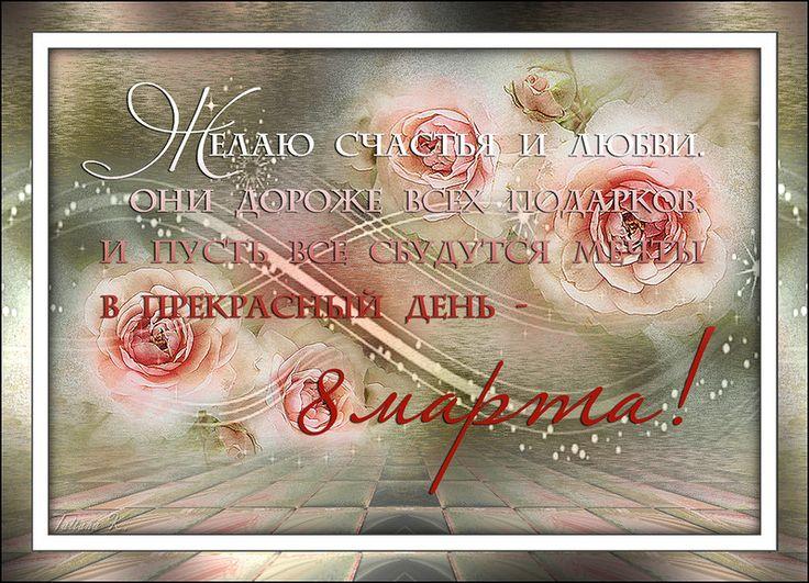 По уроку от Yedralina