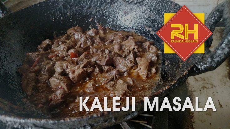 Homemade INDIAN KALEJI MASALA Recipe By Rashida Hussain like share and subscribe :)