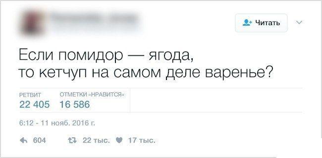 Смешные вопросы из соцсети http://apral.ru/2017/05/01/smeshnye-voprosy-iz-sotsseti/  Для того чтобы гарантированно поднять вам настроение, предлагаем вашему вниманию эти смешные, но в то же время отнюдь не глупые [...]