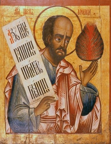 Moses the prophet, Russian icon from first quarter of 18th cen.  Symbol for 2nd Antiphon - O Adonai