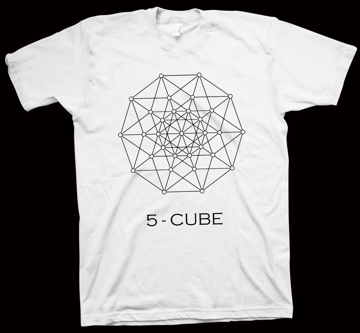 Five Cube T-Shirt , Mathematics , Geometry , Science , Geek Tee , Nerdy Tee - T-Shirts