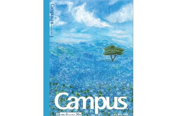 グランプリ作品デザインキャンパスノート