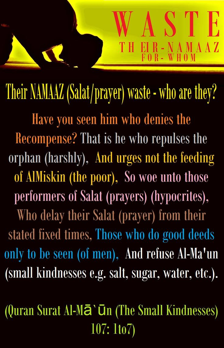 Have you seen him who denies the Recompense? That is he who repulses the orphan (harshly),  And urges not the feeding of AlMiskin (the poor),  So woe unto those performers of Salat (prayers) (hypocrites),  Who delay their Salat (prayer) from their stated fixed times,  (Quran Surat Al-Mā`ūn (The Small Kindnesses) 107: 1to7) (social network id: rammohanreddy777@gmail.com), tags: muttaqeen islamic center, telangana, andhra pradesh, hyderabad, india., quran, islam, telugu quran(quran 107 : 1to7)