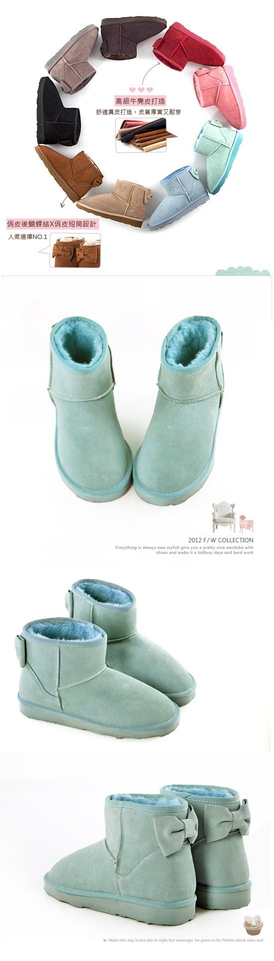 gift 經典限定雪靴