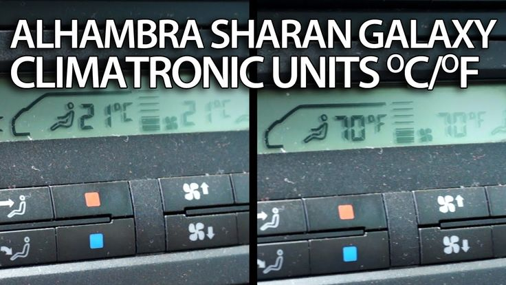 How to change temperature units #Sharan #Galaxy #Alhambra #Climatronic VW #Ford Seat #cars