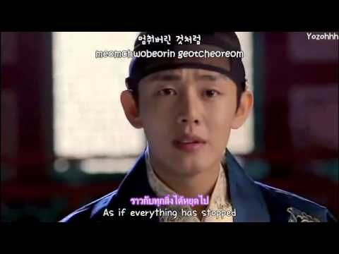 Lee Jung Mute 벙어리) FMV (Jang Ok Jung Live For Love OST) [ - YouTube