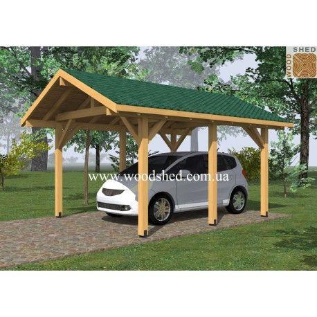 Деревянный навес «Яресь» - функциональное и практичное сооружение, которое защитит ваш автомобиль от выгорания и дождя. К тому же он станет частью ландшафтного дизайна вашего участка, гармонично в него вписавшись.  Особенности конструкции и преимущества  Деревянный навес «Яресь» представляет собой шатровую кровлю на деревянных опорах.