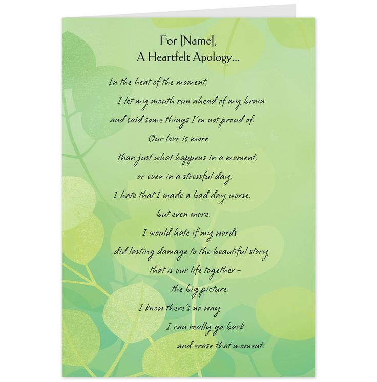 hallmark troubled relationship cards  yahoo image search
