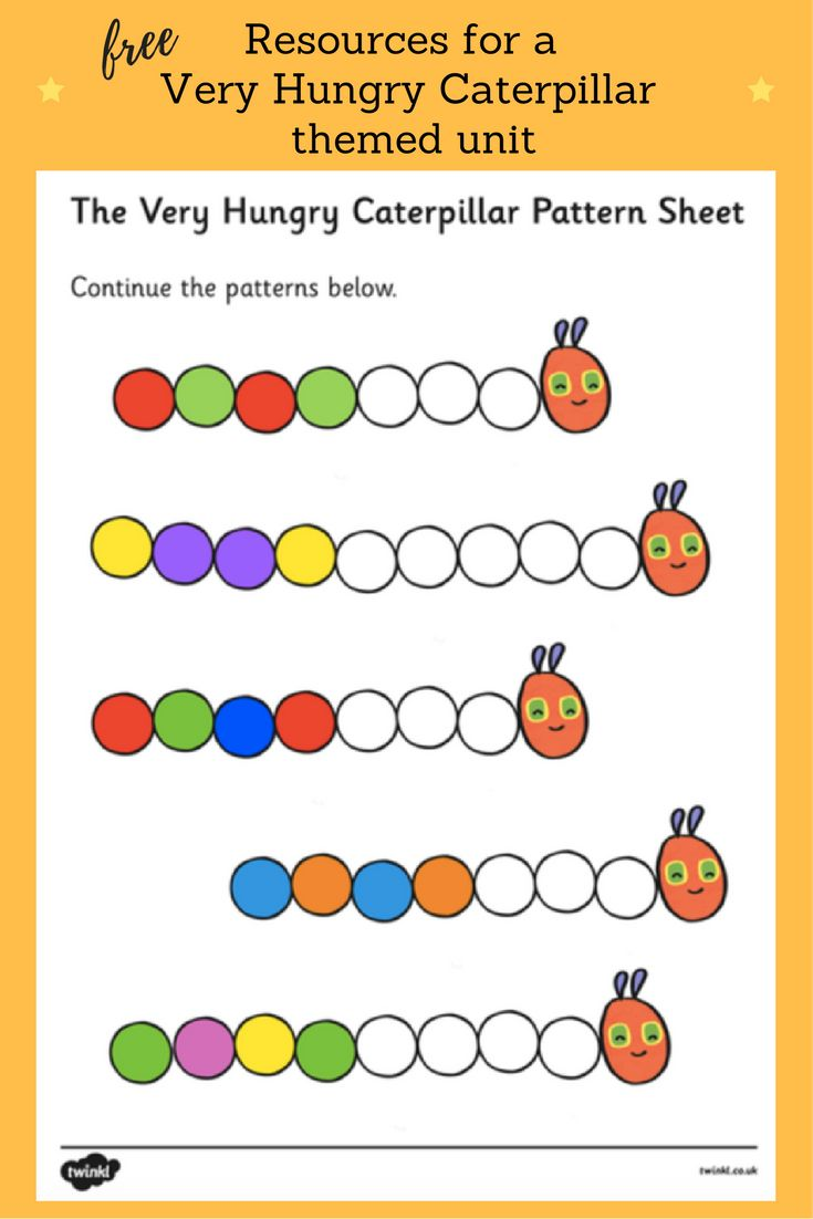 Free Very Hungry Caterpillar Color Pattern Sheet. Find