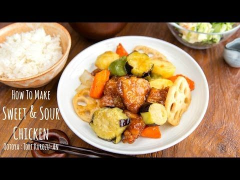 "Savory and delicious sweet and sour chicken and vegetables with sweet black vinegar sauce is a copycat recipe of ""Tori Kurozu-An"" from Ootoya 大戸屋."