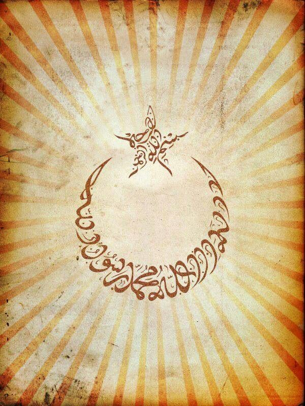 YILDIZ- Bismillahirrahmanirrahim, AY- La ilahe illallah, Muhammedün resulullah