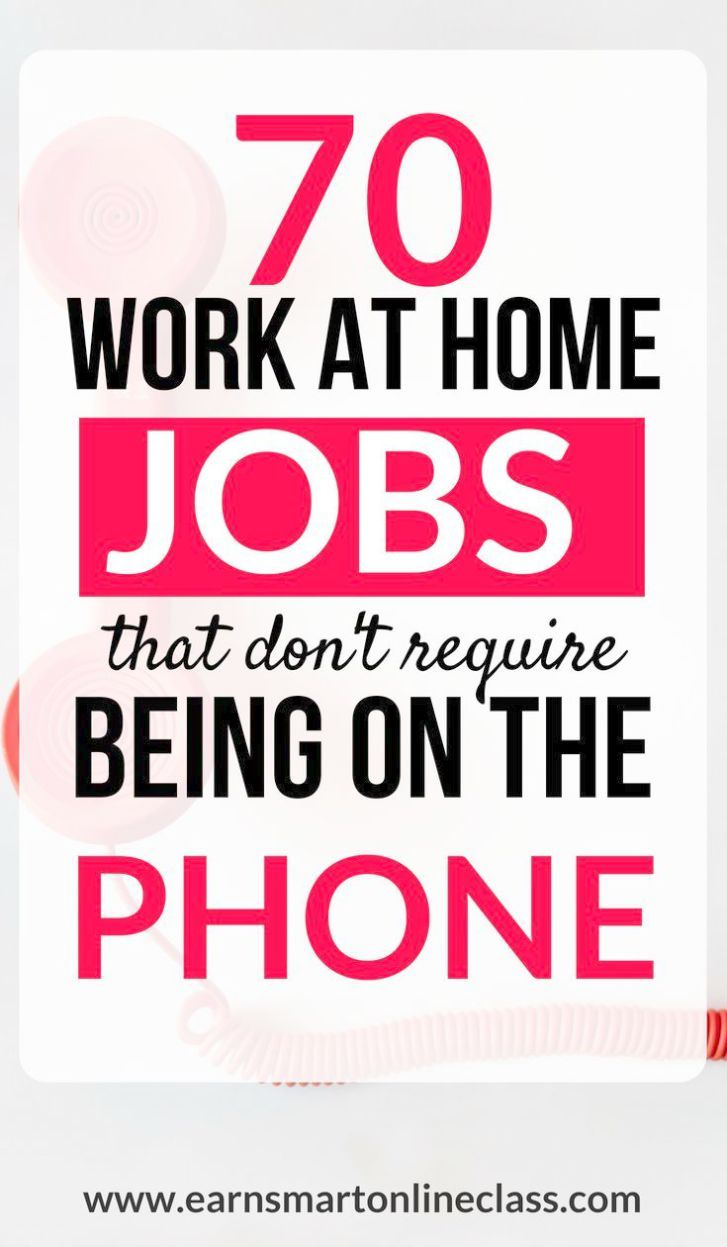 Home Appliances Business Opportunities Our Amazon Work From Home Jobs Pay Lest Home Business Job Ideas Work From Home Jobs Amazon Work From Home
