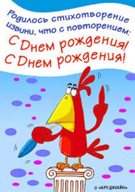 Гифки с днем рождения женщине с юмором, картинки