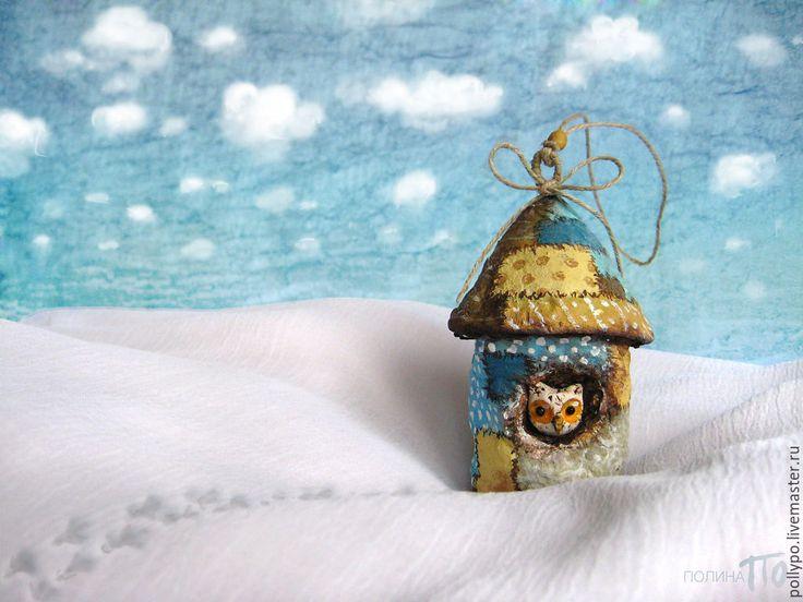"""Полина По. Авторские игрушки. Купить """"Домик совенка Пуха"""", интерьерная подвеска, новогодняя елочная игрушка - коричневый, голубой, бежевый. Polina Po. Exclusive toy """"Fluffy Owlet's house"""""""