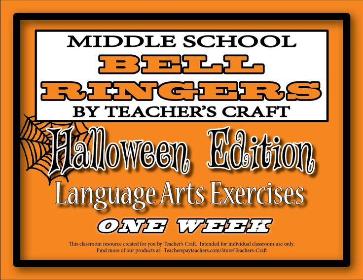 middle level english language arts ela The standards reinforce the three ela instructional shifts: regular practice with complex text and its academic vocabulary reading and writing grounded in evidence from literary and informational per sbe rule, students must achieve four high school level units of english in order to graduate with a high school diploma.