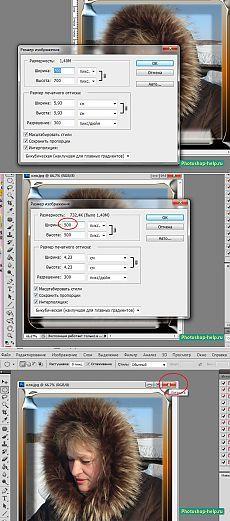 Как создать собственный экшен в фотошопе. Подробный урок » Уроки фотошопа - Все для Adobe Photoshop / Photoshop-help.ru