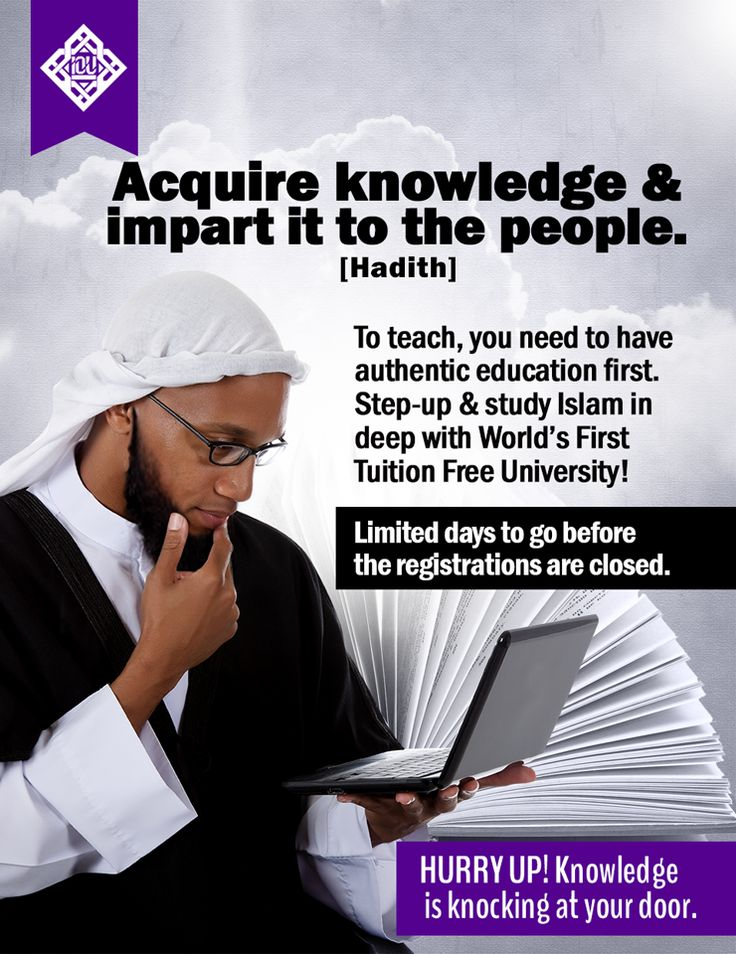 1. Bachelors in Islamic Studies,  2. Bachelors in Education,  3. Bachelors in Psychology,  4. Bachelors in Islamic Banking and Economics ,  5. Certificate and Diploma courses in Psychology, Education, Islamic Banking and Economics  6. Higher diploma (Bridge course to MAIS),  7. Intensive Arabic Program,  8. Masters in Islamic Studies