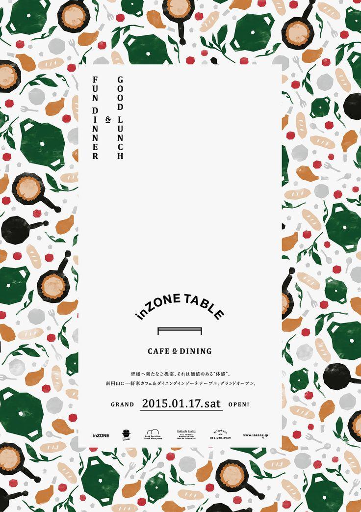 Japanese Poster: inZone Table. Sou Nomura / Rena Kanahama (Studio Wonder). 2015