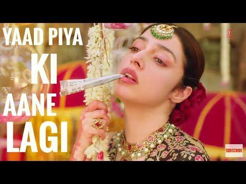Aasmaan Mein Jaise Badal Ho Rahe Hain Yaad Piya Ki Aane Lagi Neha Kakkar Full Video Song Youtube Songs Song Lyrics Lyrics