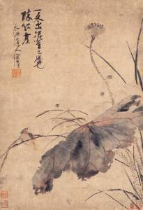 Voyage auprès des Maîtres de la peinture chinoise - peinture chinoise