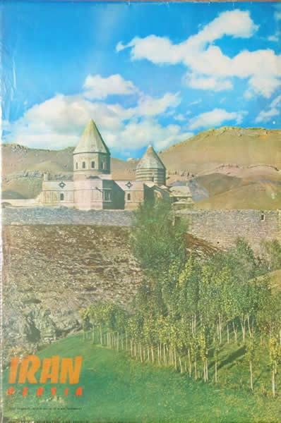 17 best images about travel posters iran on pinterest persian 1960s and best caviar - Iran air office in london ...