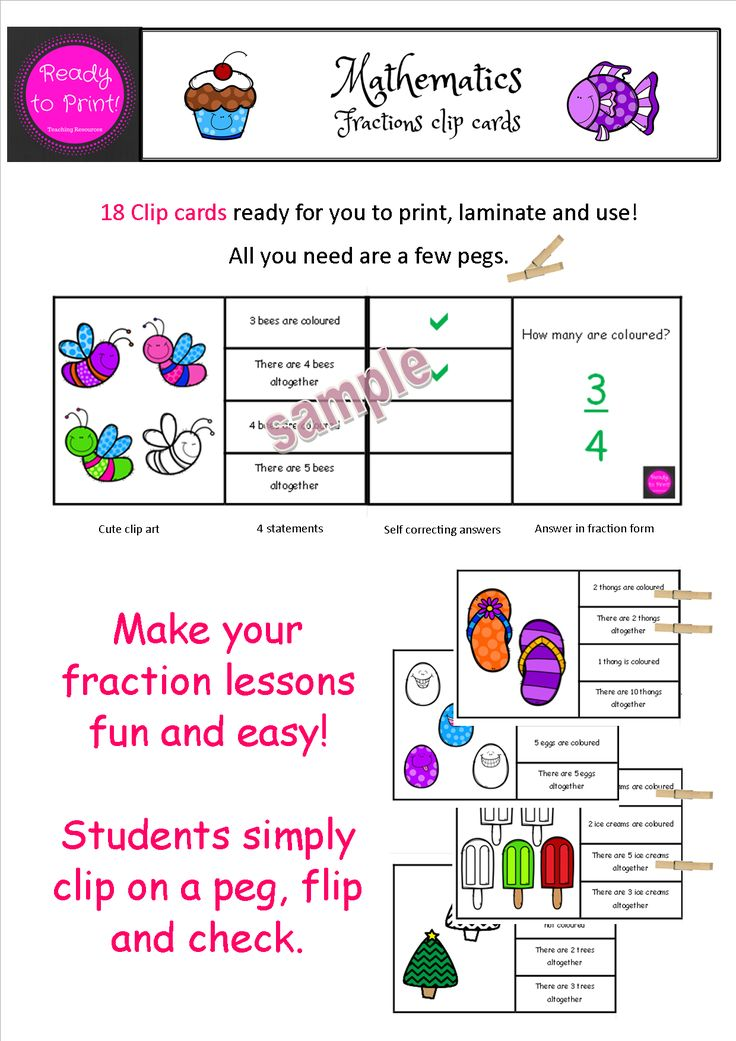 Use these picture based clip cards to make learning about fractions easy! Print , laminate and use.