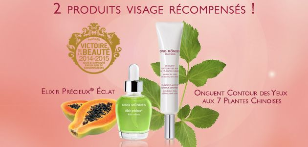 awarded Cinq Mondes products in 2014