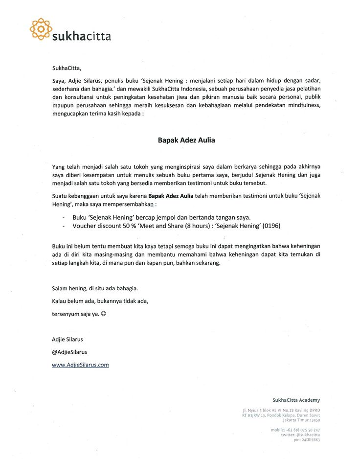 Sales Letter - A sales letter is a piece of direct mail which is - new sample letter of business closure to government agency