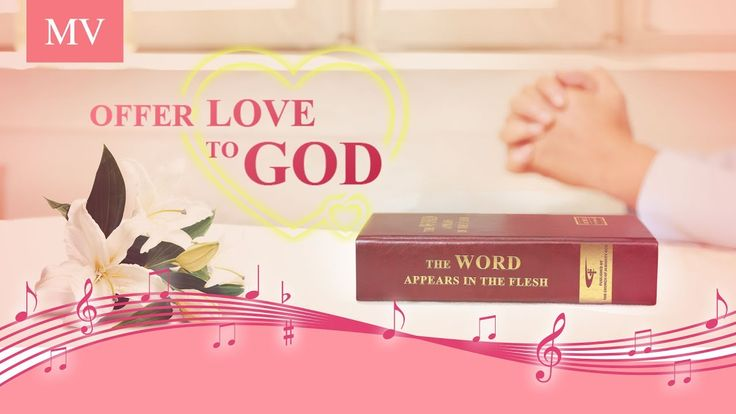 """Resolve to be Born Again - """"Offer Love to God"""" (Official Music Video)"""