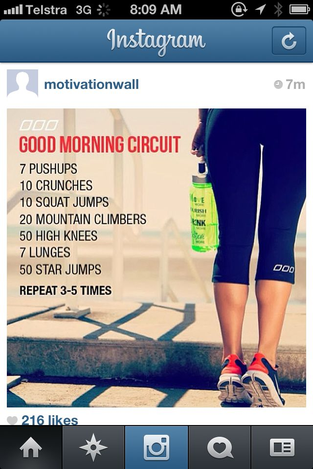 how to get motivated to exercise in the morning