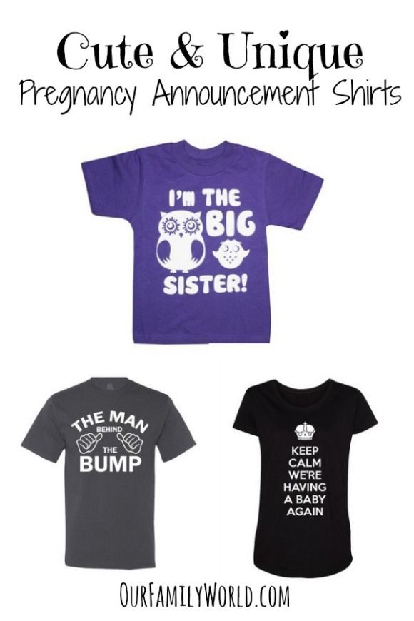 Looking for unique ways to tell the world about your budding baby bump? Check out these cute pregnancy announcement shirts for the whole family!