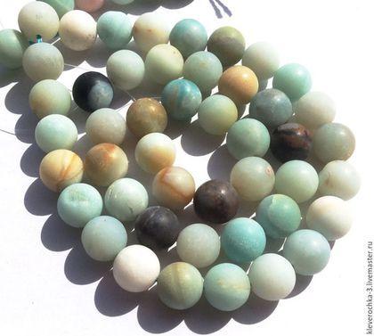 Амазонит Памирский шар 3 размера матовый гладкий бусины камни для украшений