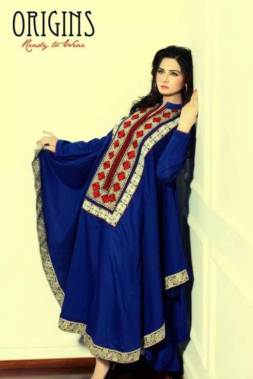 Origins Eid Collection