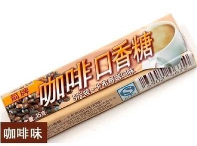 Купить товар300 g кофе жевательная резинка капучино вкусов закуски в категории Сушеные фруктына AliExpress.     Дорогие         Добро пожаловать в Саншайн Co. ltd!            Марка: кофе, жевательная резинка                 Вес