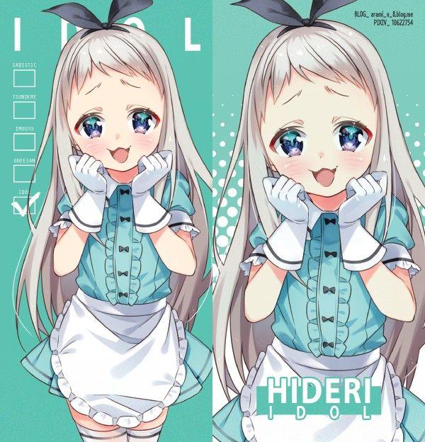 103 best blend s images by luke winkler on pinterest anime girls