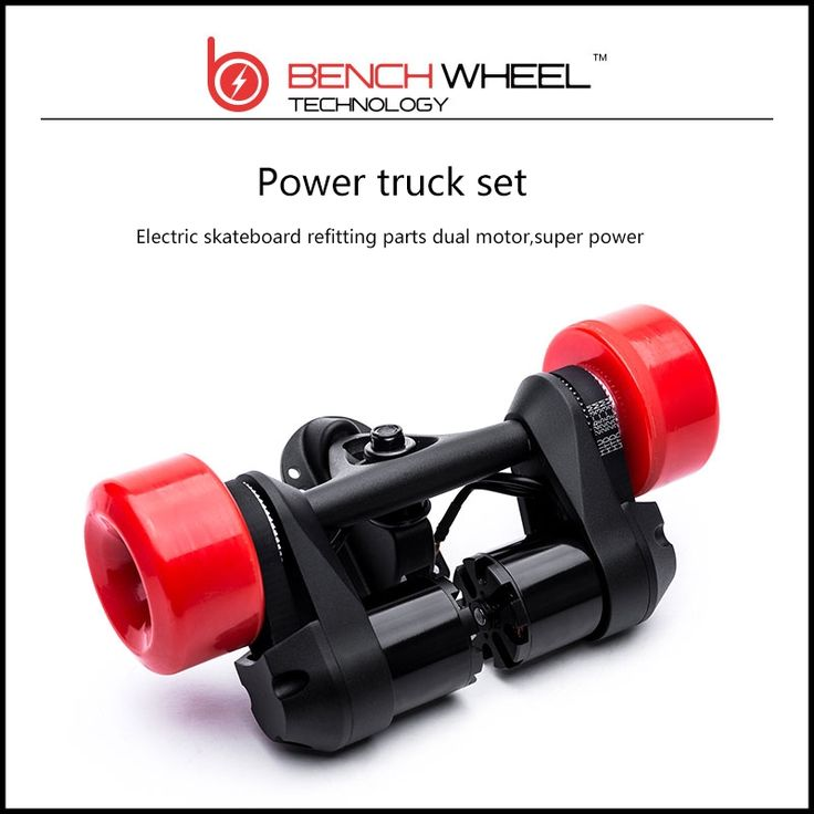 180.00$  Watch here - http://aliy24.worldwells.pw/go.php?t=32724151745 - Benchwheel  Power System Electric Board Motor kit electric Truck With Motor Drive Electric Skate Dual Motor 180.00$