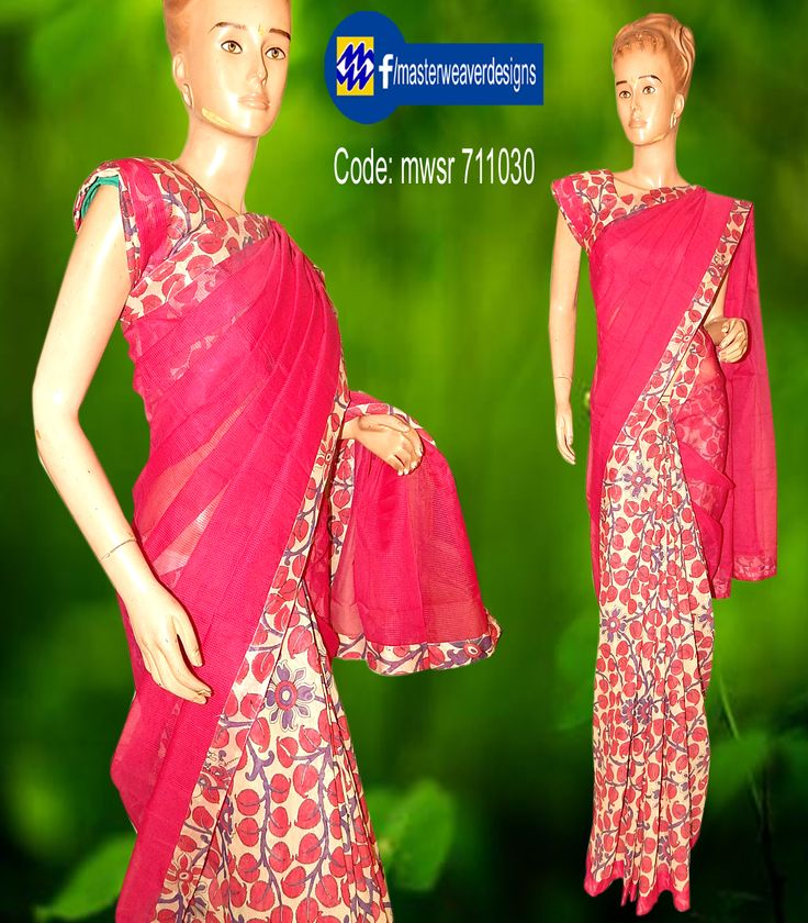 Half & Half #saree designed using #chenderi plain #fabric and chenderi #kalamkari printed fabric with chenderi kalamkari printed #blouse Code: mwsr 1030 Price: 1350/- (bulk buyers / Wholesale / boutiques /Retail shops for trade inquiries please contact our Whatsapp no 8801302000)