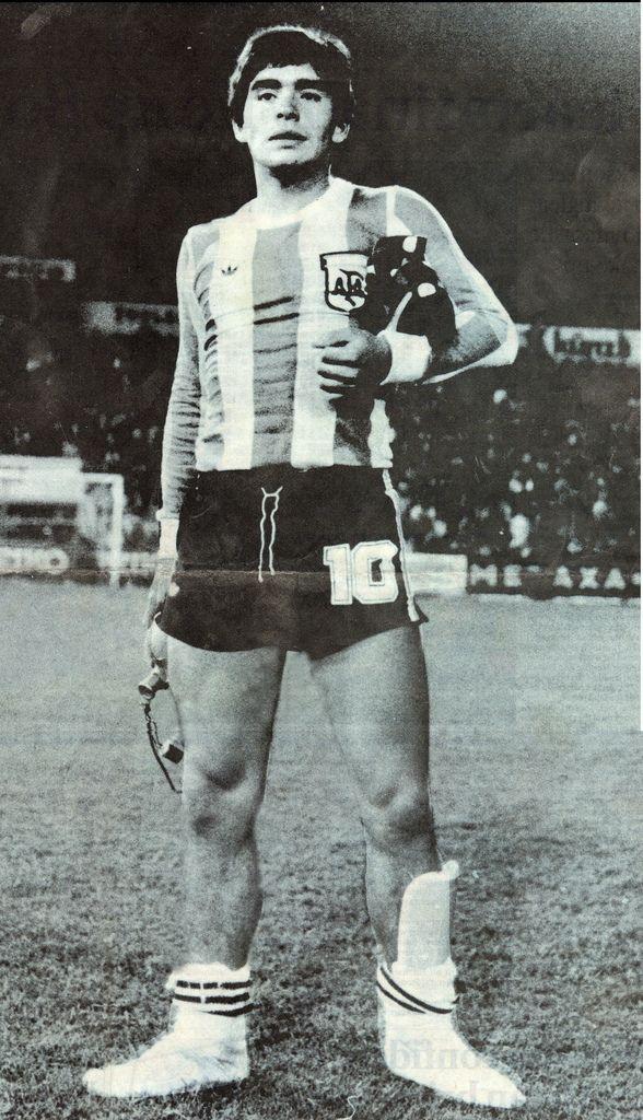 Diego Armando Maradona at 18
