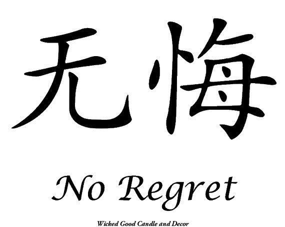 Vinyl Signal Chinese language Image No remorse by WickedGoodDecor on Etsy, $eight.ninety nine.... ** See even more at the image link