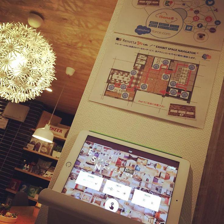 #Renotta365 meets #Salesforce #IoT でショールームをご案内 #cms #taminc #Renotta #賃貸リノベーション #digitalmarketing #ifttt