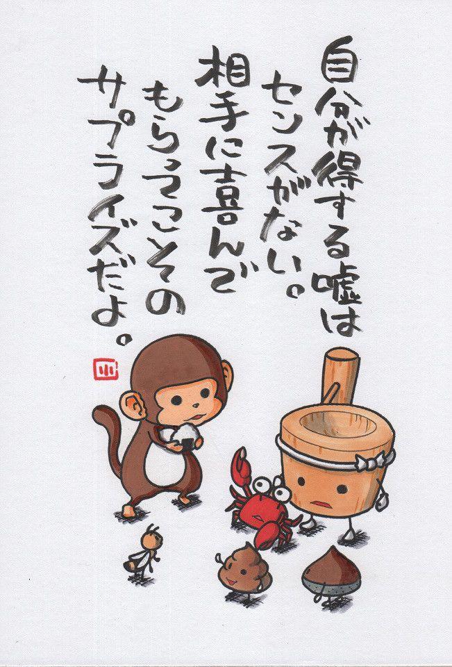 フル回転でお祝いしました。|ヤポンスキー こばやし画伯オフィシャルブログ「ヤポンスキーこばやし画伯のお絵描き日記」Powered by Ameba