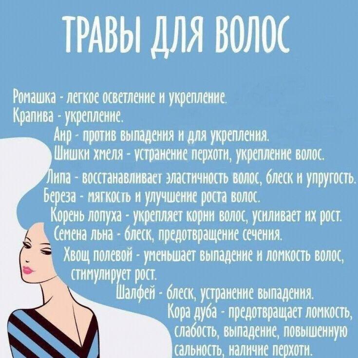 Советы в картинках о красоте