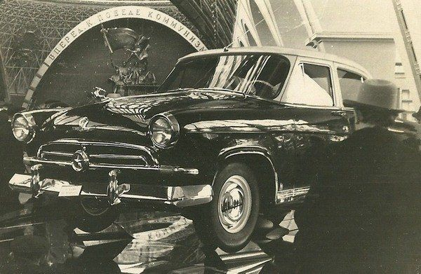 Газ-21 Волга 1956_ВСХВ vvc