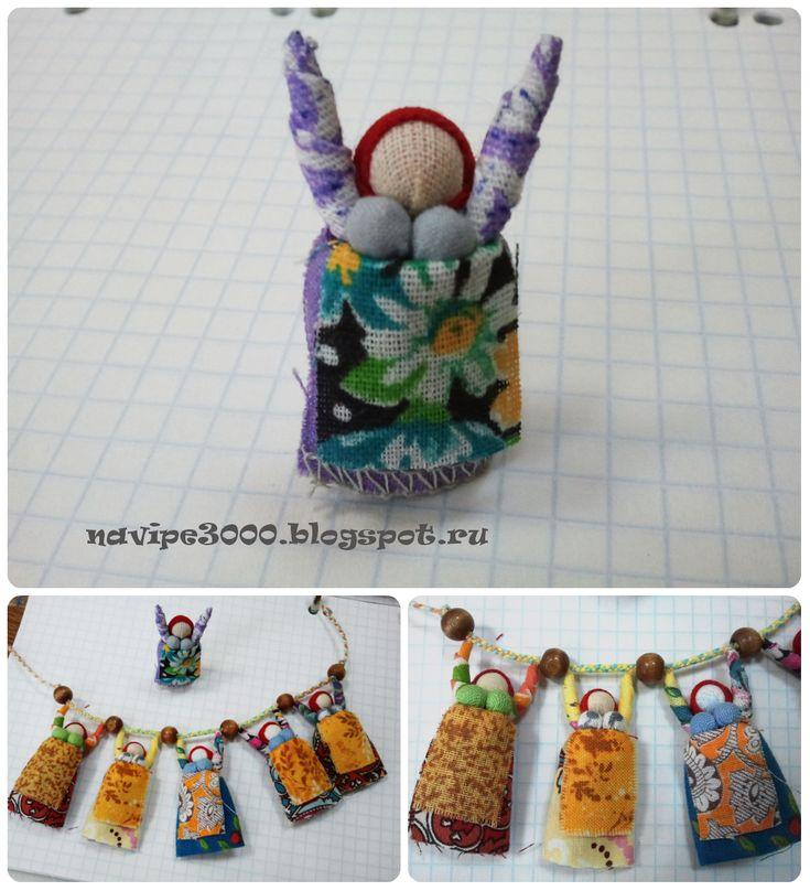 Вепсская кукла оберег своими руками (МК)